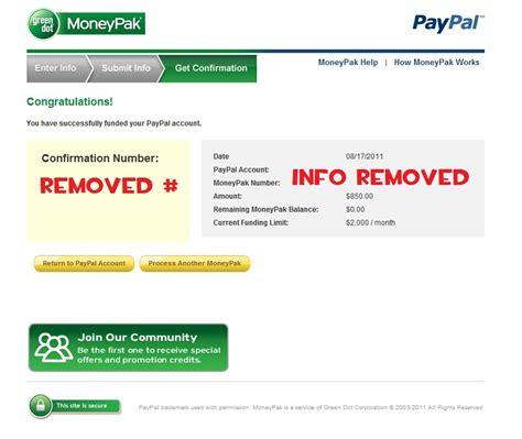 buy money pak picture 3