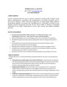 mental health job resume picture 7