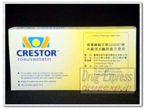 Cholesterol generic medication picture 11