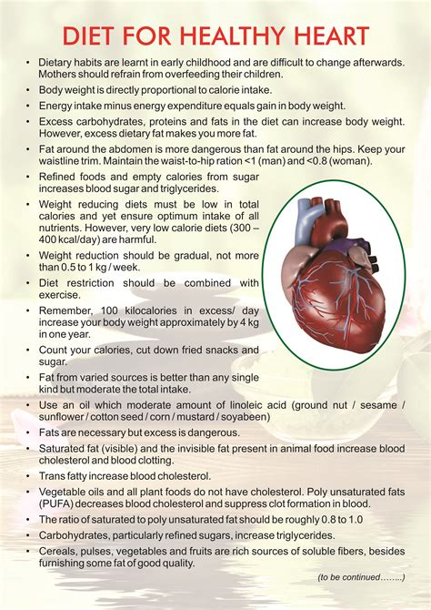 diet for heart picture 1