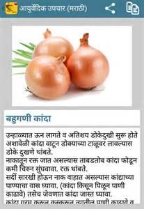 bodybuilder tips marathi bhashet picture 2