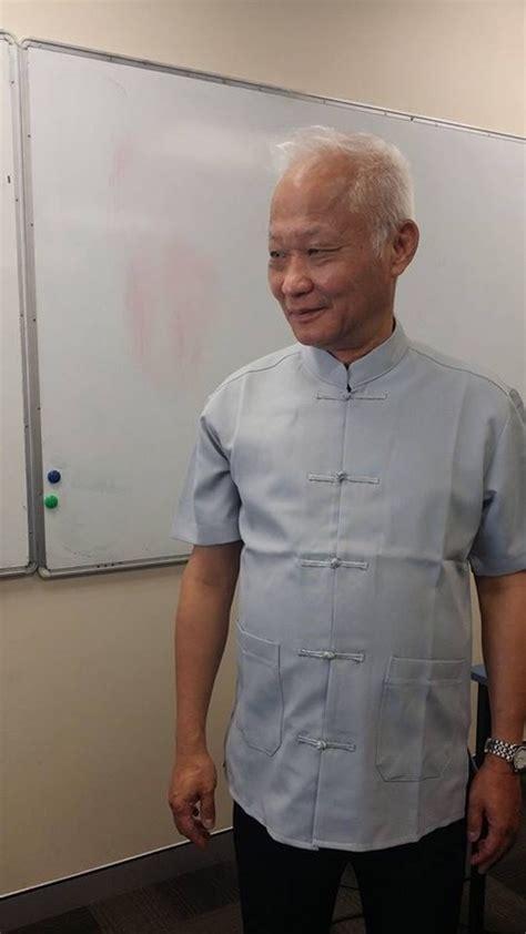dr.tan binondo herbal medicine picture 10