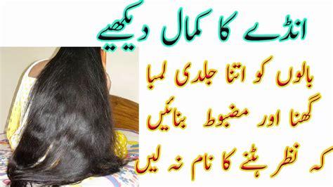 hair ko lamba picture 2