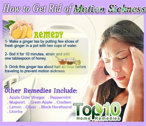 home remedy picture 3