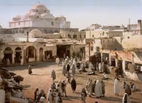 Tunisia video picture 11