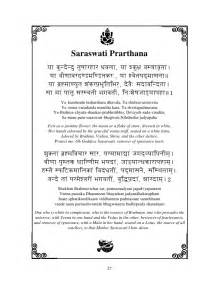 h whitening pens salutation in hindi picture 11