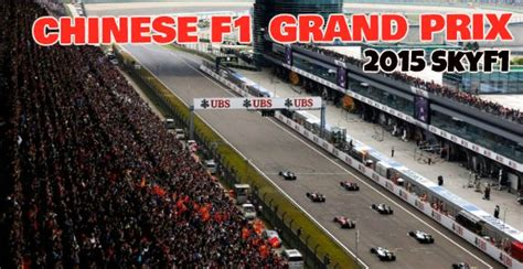 can you buy live in formula 1 in picture 8