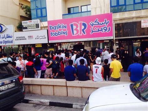 free baskin robbins in dubai on 28th november picture 2