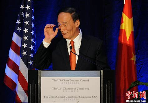 china-us joint commission on commerce and trade picture 4
