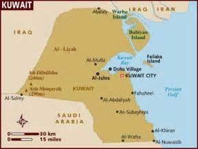 Diabeton MR buy in Kuwait picture 14