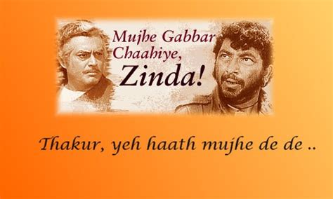forced balatkar stories in hindi picture 7