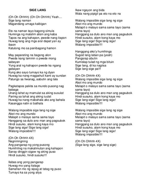 your lips are moving lyrics picture 1