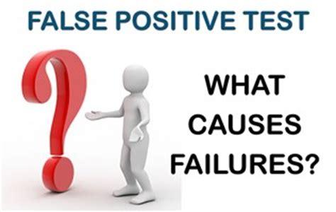 acbe meds false positive picture 3