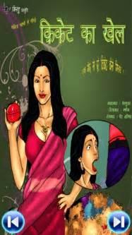 bhabhi ki mast nagi chudai com in. picture 2