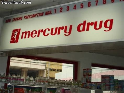 what lubricants available in mercury drug store? picture 10