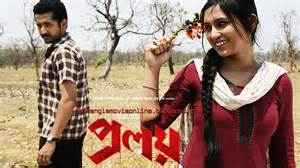 new new bangla chit list and potos picture 21