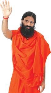 baba ramdev sex power increase picture 6