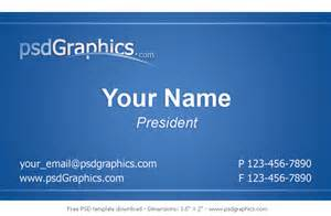 free business cards and print from home picture 11