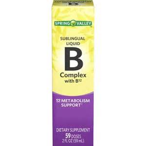 sblingual b complex vitamins and appetite picture 5