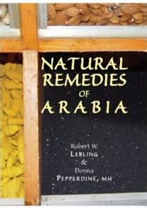 natural remedies of arabia ebook picture 1