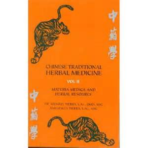herbal medicine reference picture 5
