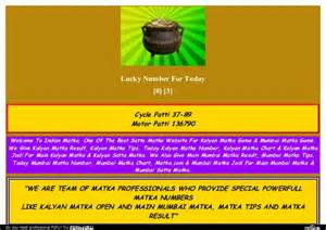 matka tips picture 2