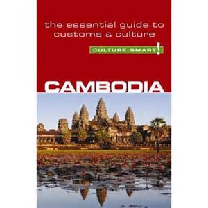 essential culture where to buy picture 6