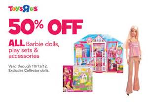 toyrus affiliate program picture 7