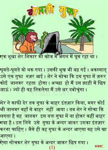 sex with sleeping stories in hindi picture 13