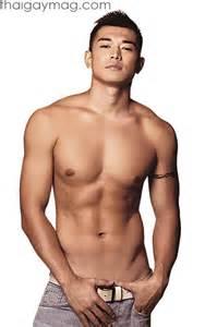 asian hot men picture 1