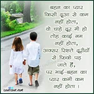 bhai bhaen sleep sex stories in hindi picture 19