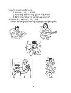 ano ang mga nararamdaman at nangyayari kapag may picture 5