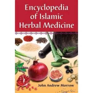 free books on islamicherbal medicine picture 7