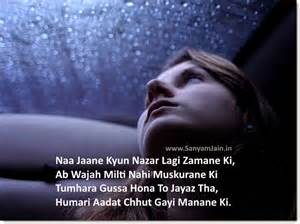 akhon chuder mood achhe. picture 3