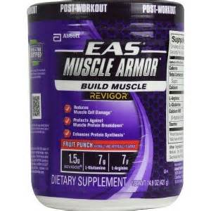 eas muscle armor picture 10