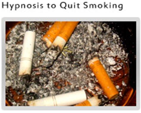 hypmotist to quit smoking picture 2