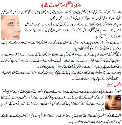 safriderm skin creams picture 3