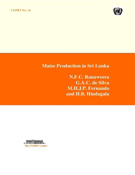 mele enhance product in sri lanka picture 3