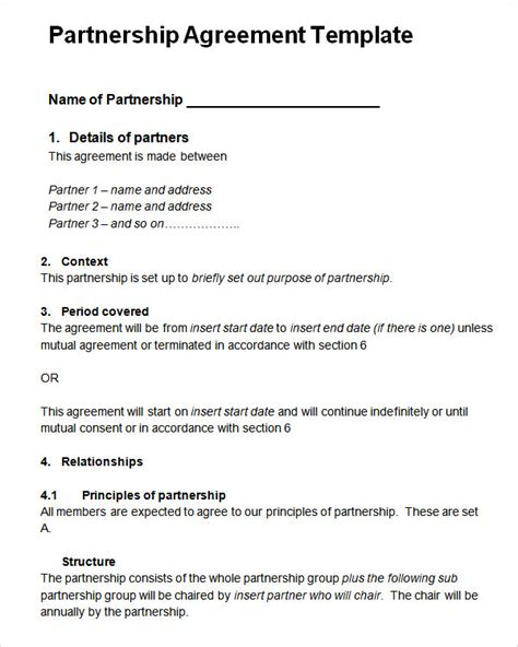 free joint venture contract picture 3