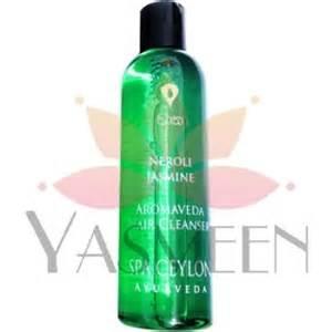 herbal hair remover sri lanka picture 9