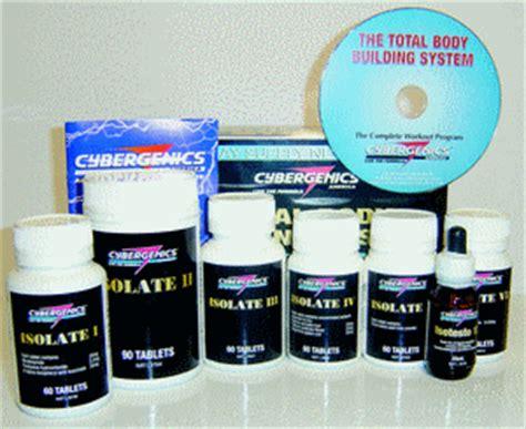 cybergenics diet picture 6