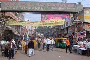 pads shop in delhi picture 9