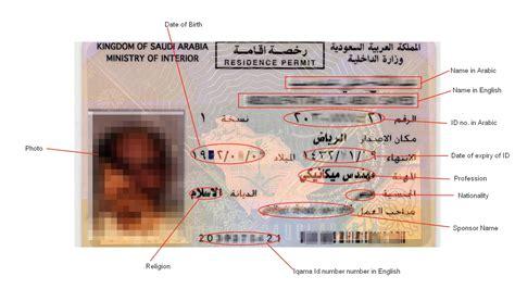can you get testosterone in saudi arabia picture 6