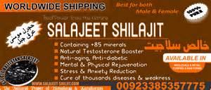 nf cure capsules in saudi arabia picture 7