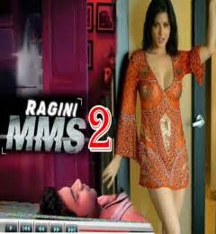 watch 2014 desi mms online free picture 7