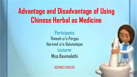 herbal supplements advantages and disadvantages picture 1