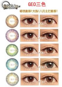 montreal non prescription color contacts picture 1