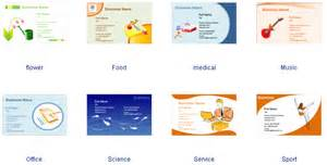free online business card templates picture 5
