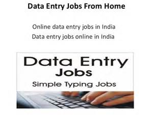 data entry jobs home business picture 1