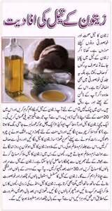 benefits of zaitoon oil on penis picture 2